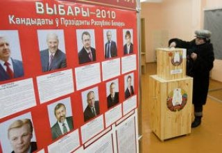 Presidential election in Belarus declared valid