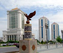 Results of Turkmenistan's foreign policy in 2010 - press release