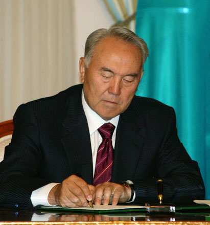 Kazakh president signs energy saving and efficiency law