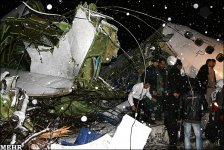 One of missing people in Iran airplane crash found (Update 9) (PHOTO) - Gallery Thumbnail
