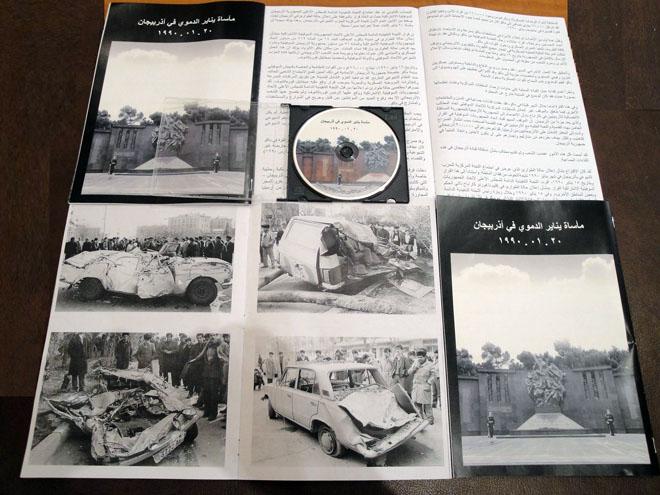 Küveytdə 20 Yanvar faciəsi haqqında jurnal dərc edilib