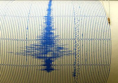 3.0-magnitude earthquake jolts Azerbaijan
