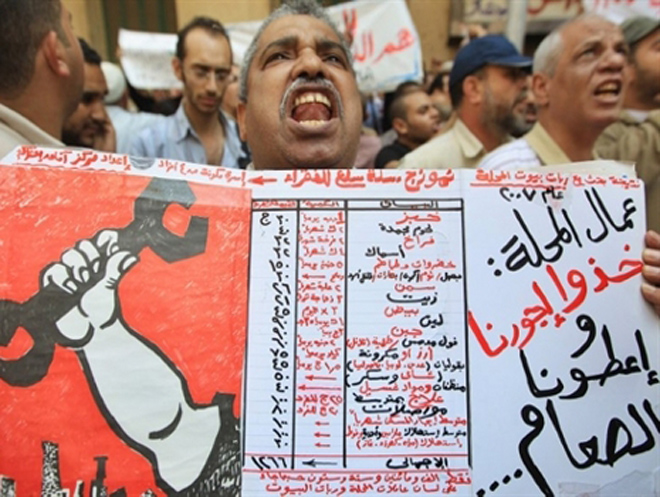 Protests continue for second day in Egypt