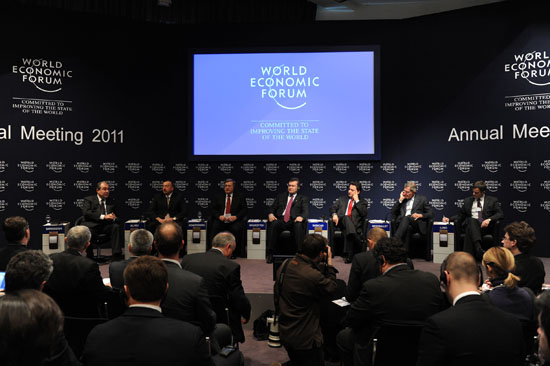 Azerbaijani President attends WEF's session on Europe's energy future (PHOTO)