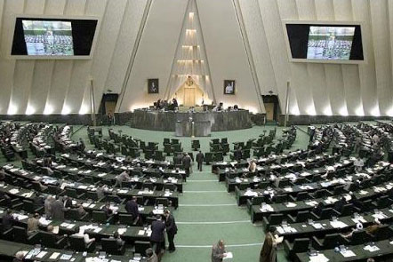 Iran parliament approved sanctions on US officials