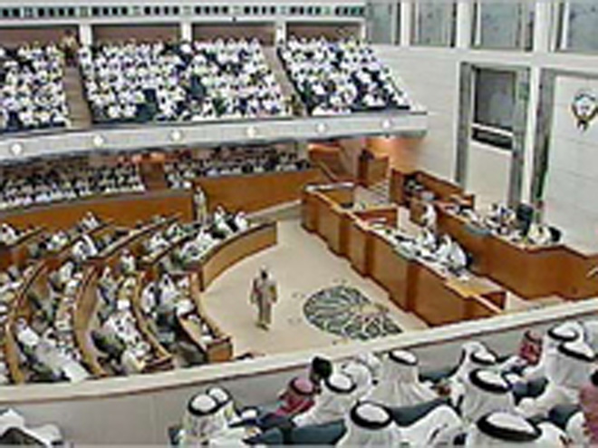 Kuwaiti lawmakers end session on Guantanamo Bay in a brawl