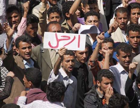 Protesters set government buildings on fire in south Yemen
