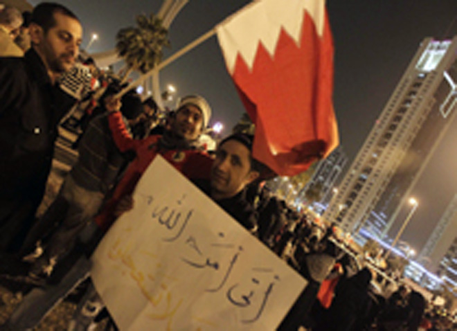 Bahrain protesters call for cabinet to step down