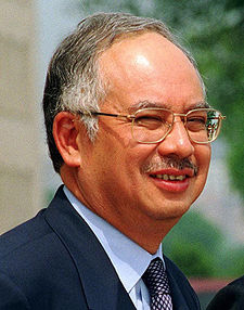 Malaysian PM to launch official visit to Turkmenistan