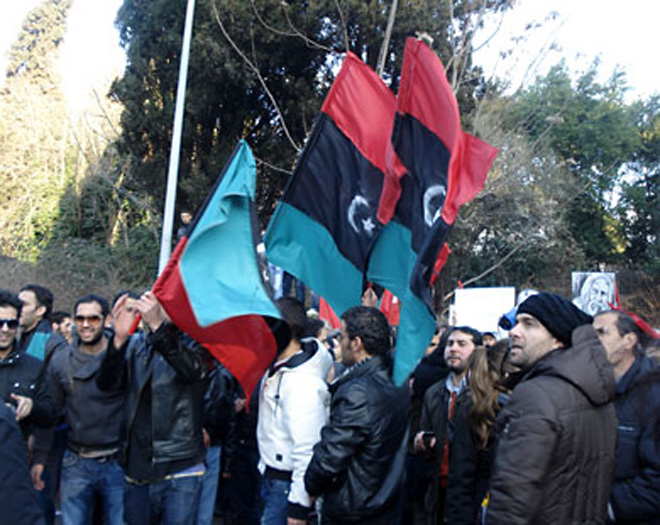 Establishment of Turkish-style Islamic party in Libya backed by people