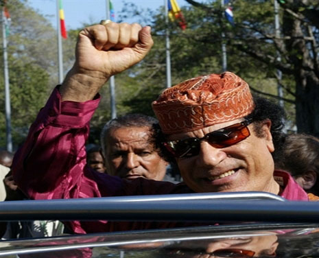 Report: US promises to provide safe haven for Gaddafi
