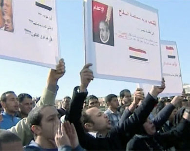 Egyptian protest group refutes military rulers' claim of sedition