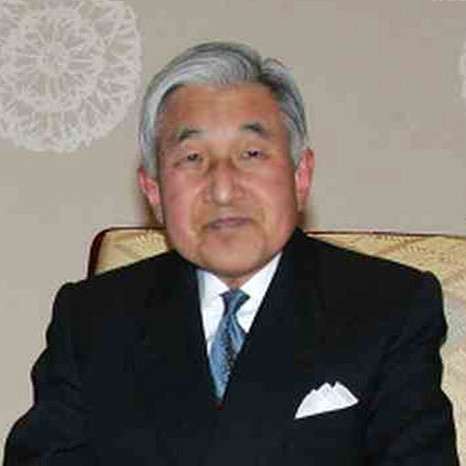 Japanese Emperor Akihito moved out of ICU after heart surgery