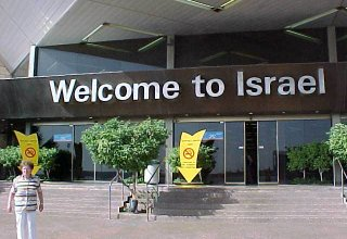 Israel re-allows entry of foreign tourist groups