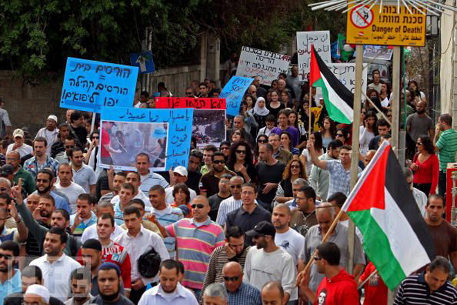Thousands demonstrate to mark 35th Land Day in Israel