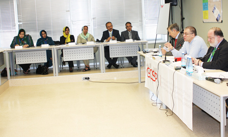 Course started for Afghan officials in ADA (PHOTO) - Gallery Image