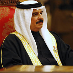 Bahrain's king orders rights probe over unrest deaths