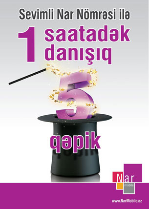 """Another innovation for 5 kopecks tariff users - """"Favourite Nar Number""""service"""