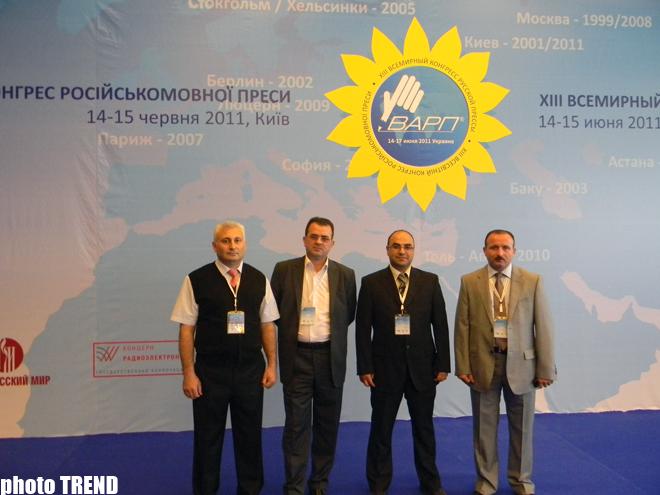 АМИ Trend принимает участие в XIII Всемирном конгрессе русской прессы (ФОТО) - Gallery Image