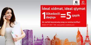 Azerfon-Vodafone-dan İdeal tarif! - Gallery Thumbnail