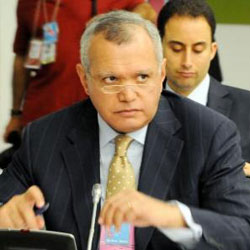 Egyptian foreign minister resigns ahead of cabinet reshuffle
