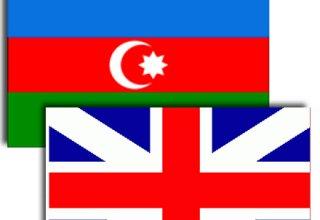 Посол: В Азербайджане действует до полтысячи британских компаний