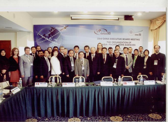 В Улан-Баторе завершилось заседание OANA (ФОТО) - Gallery Image