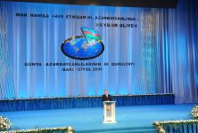 President Ilham Aliyev: Independent Azerbaijan is motherland of all Azerbaijanis (UPDATE) (PHOTO) - Gallery Thumbnail