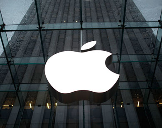 Apple signs deal with Saudi bookshop in regional first