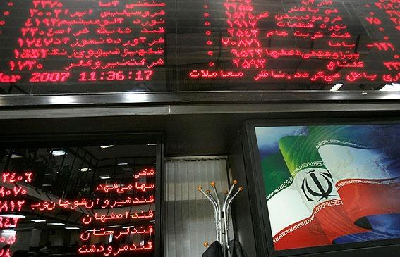 The USD exchange rate falls sharply in Tehran
