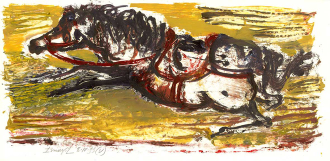 Ох, вы кони, мои кони (фотосессия) - Gallery Image