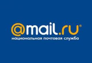 Uzbek billionaire Usmanov leaves Mail.ru Group to join forces with Alibaba