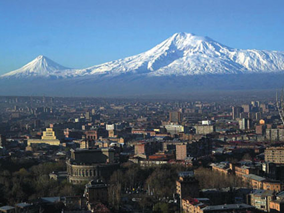 "Investment program of ""North-South"" road corridor presented in Armenia"