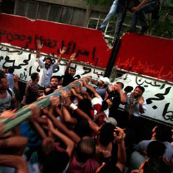 Israel asks to 'clear Cairo embassy contents'