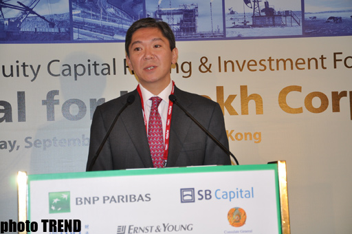 Kazakhstan investment climate presented to Chinese investors (PHOTO) - Gallery Image