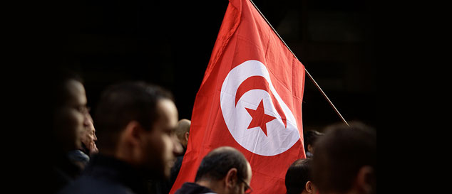 Tunisia's new assembly inaugurated