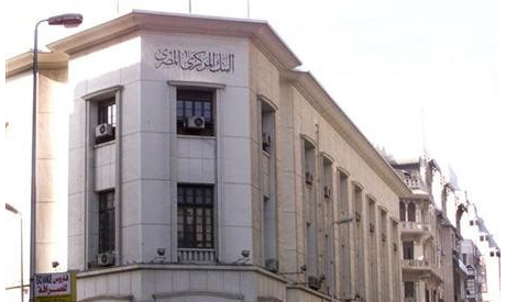 Central Bank of Egypt leaves benchmark rates unchanged