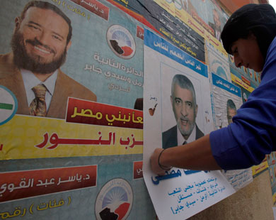 Egyptians flock to polls on second day of voting
