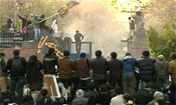 Iranian students burn UK flag in front of country's embassy in Tehran (PHOTO, VIDEO) - Gallery Image