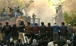 Iranian students burn UK flag in front of country's embassy in Tehran (PHOTO, VIDEO) - Gallery Thumbnail