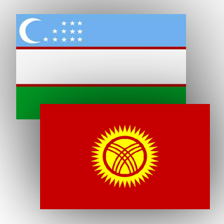 Uzbekistan provided Kyrgyzstan with USD 560 thsd aid, int'l organizations