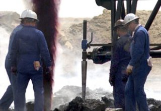 Seismic research launched in western Turkmenistan