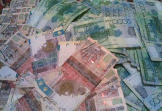 Kazakhstan's foreign exchange reserves increase
