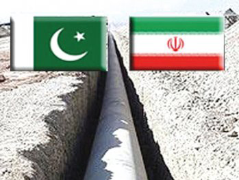 Pakistan to repay Iranian loan after peace pipeline inauguration