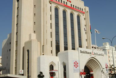 Oman's largest bank poised to set up Islamic arm