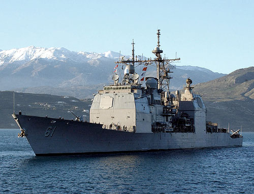 U.S. ship to depart soon on chemical weapons mission to Mediterranean