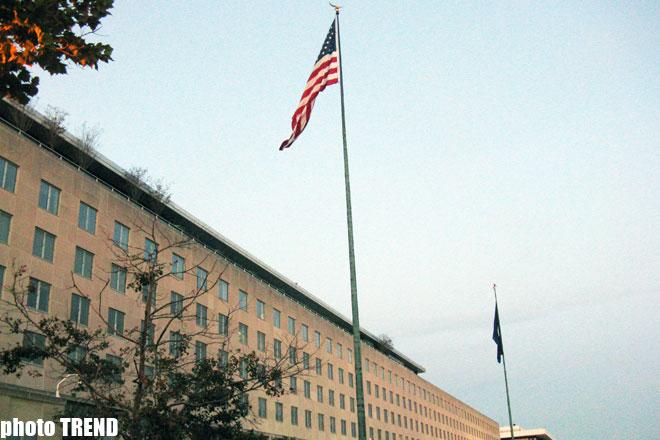 США продолжат поддерживать Грузию, но не готовы говорить о ее вступлении в НАТО - госдеп