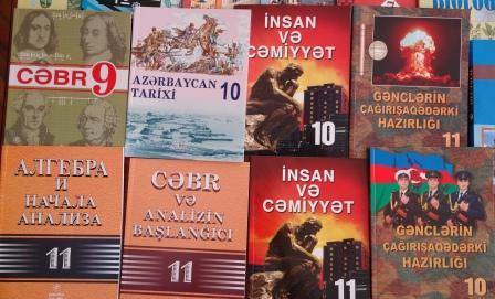 Производители учебников в Азербайджане освобождаются от НДС