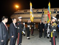 Azerbaijani President arrives in South Korea for working visit - Gallery Thumbnail
