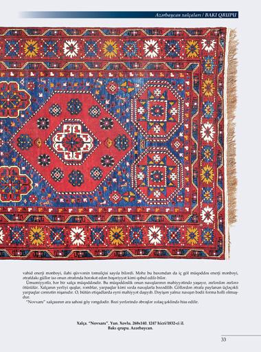 """Вышла в свет брошюра """"Азербайджанские ковры – Бакинская группа"""" (фото) - Gallery Image"""
